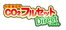 web_products_direct_logo_03.jpg